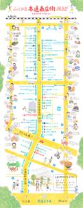 本通商店街マップ