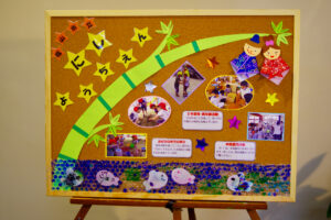 福山市立-西幼稚園